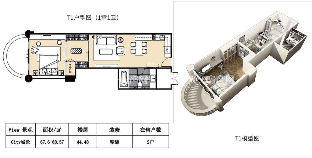 莲花酒店公寓T1户型1室1卫