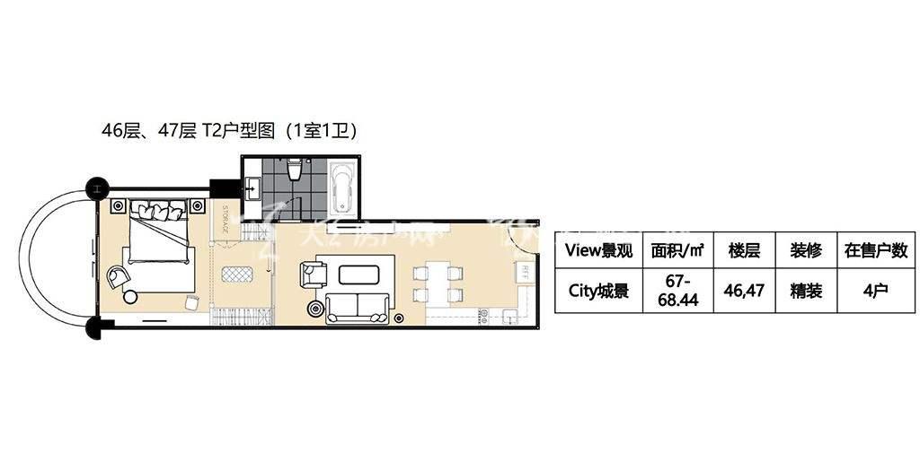 莲花酒店公寓T2户型1室1卫