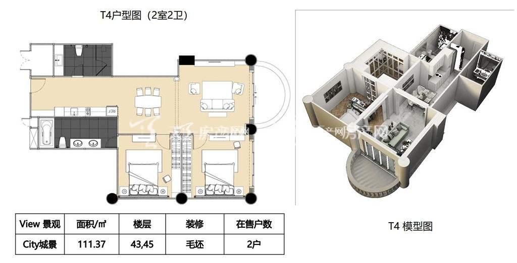 莲花酒店公寓T4户型2室2卫