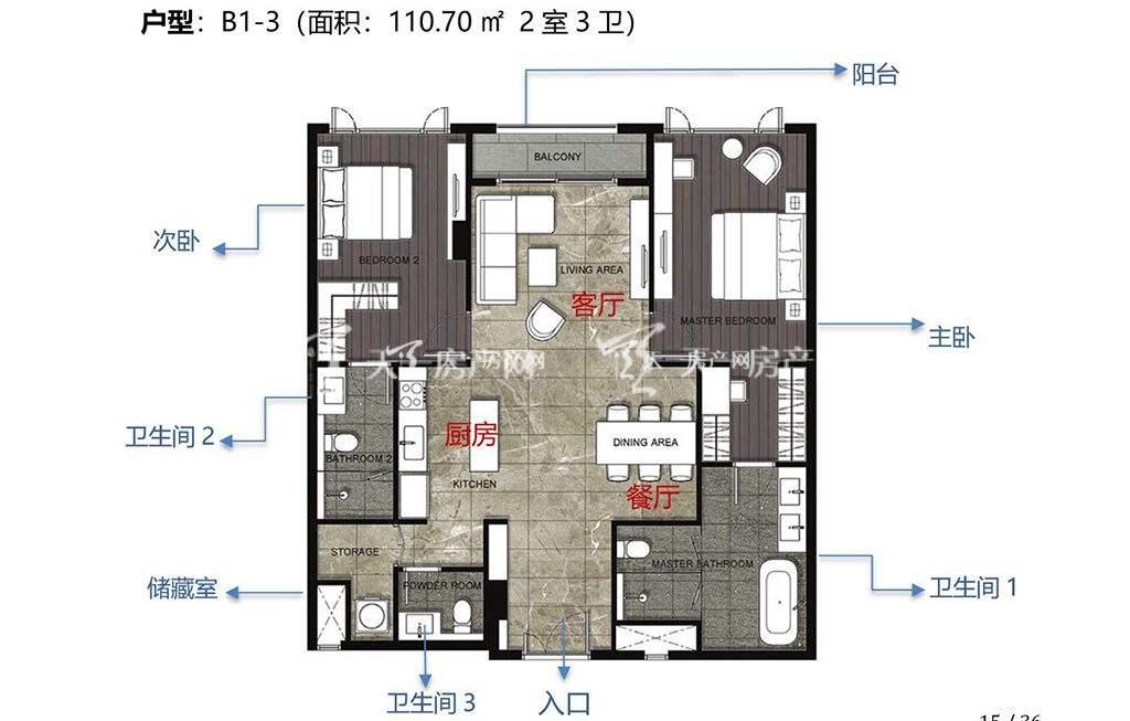 通罗凝婉郡B1-3户型2室3卫
