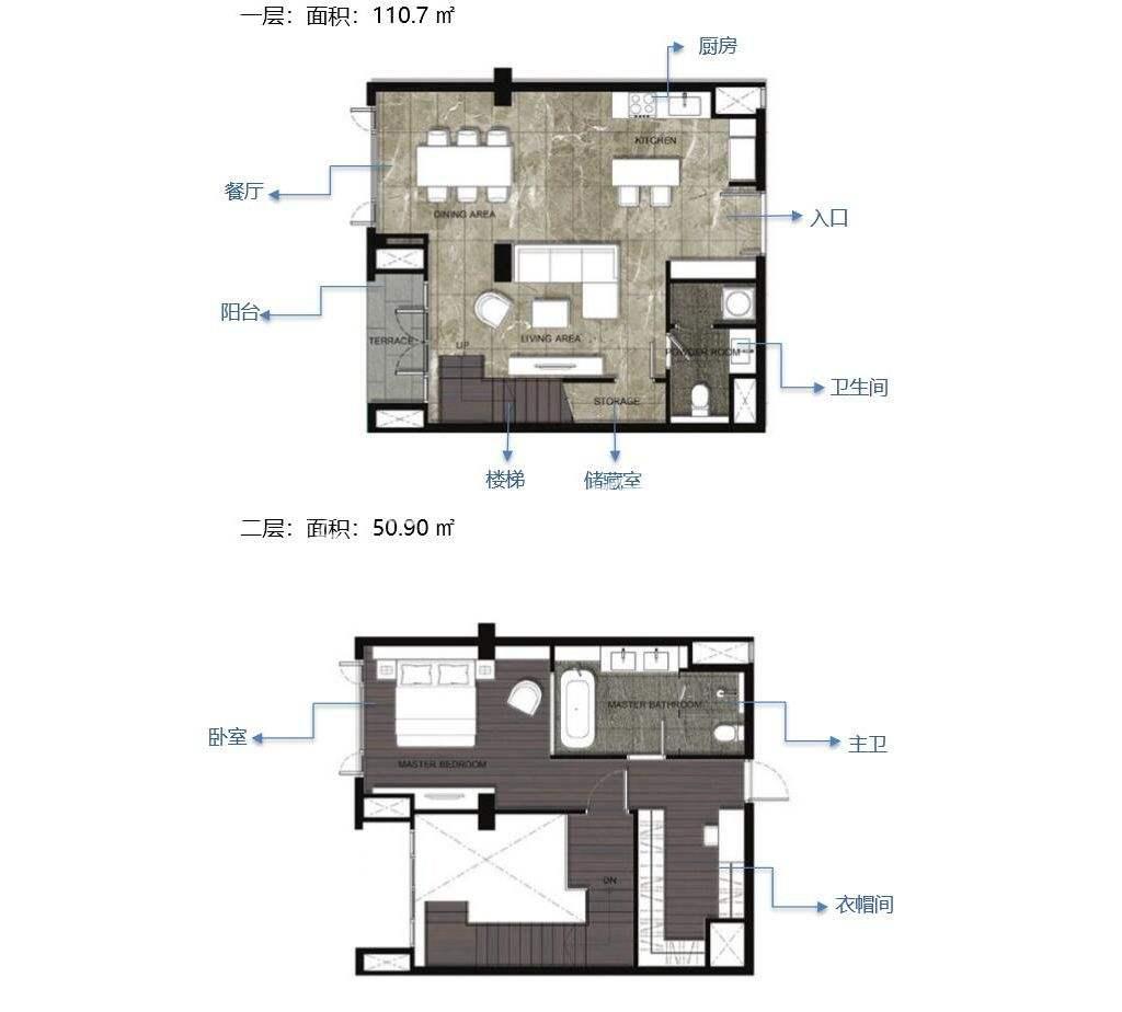 通罗凝婉郡复式1室户型(D1-1)