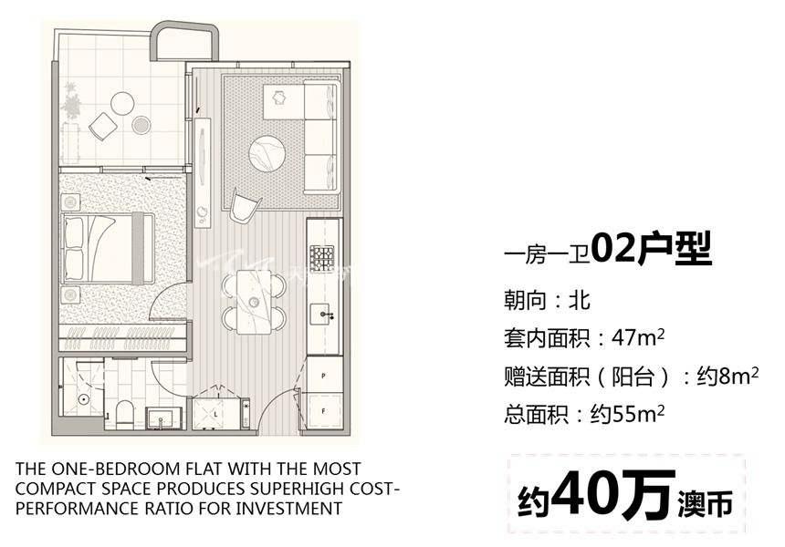 Live City02户型1房1卫