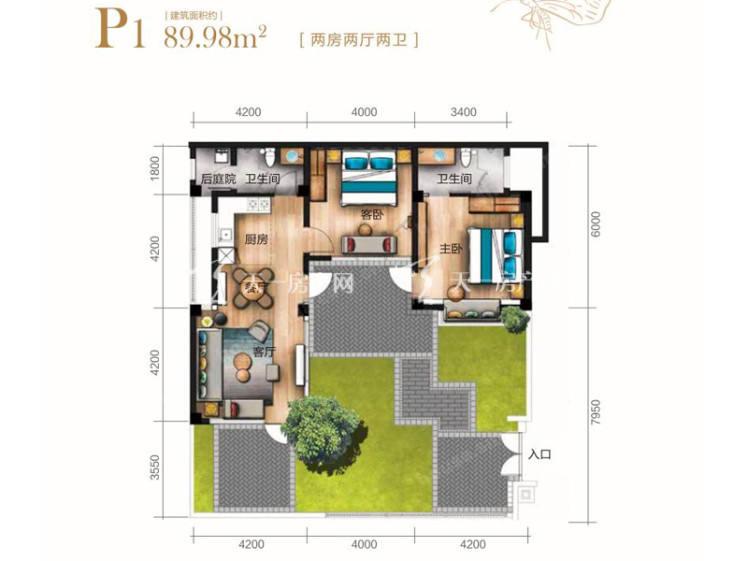 云想山花坞小镇2室2厅2卫 建筑面积89.98平米.jpeg