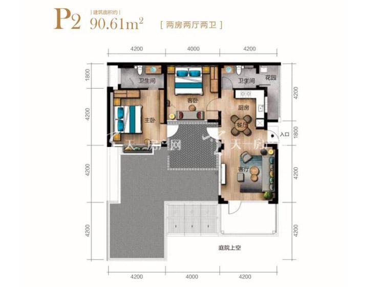 云想山花坞小镇两室两厅两卫 建筑面积:90.61平米.jpeg