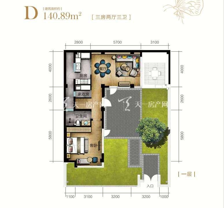 云想山花坞小镇三房两厅三卫 140.89㎡.jpg