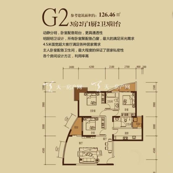 昆明凯旋城3室2厅2卫 126.46平米.jpg