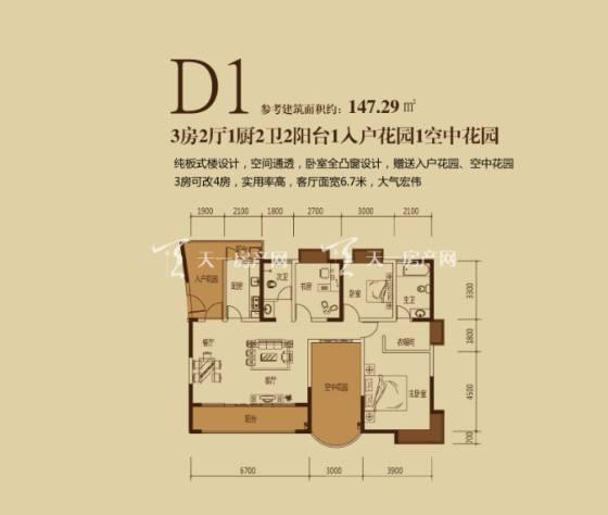昆明凯旋城3室2厅2卫 147.29平米.jpg