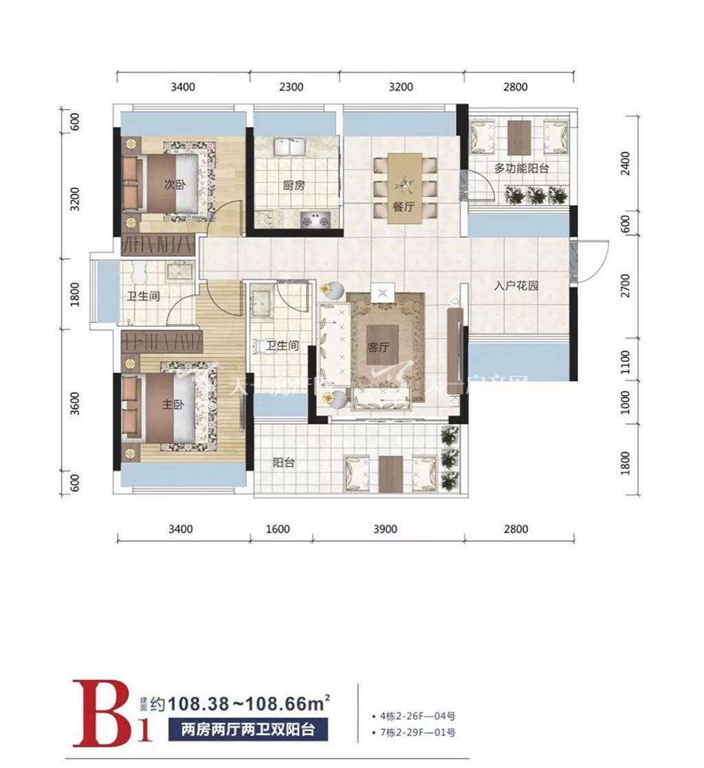 卓洲悦园B1户型2房2厅2卫2阳台