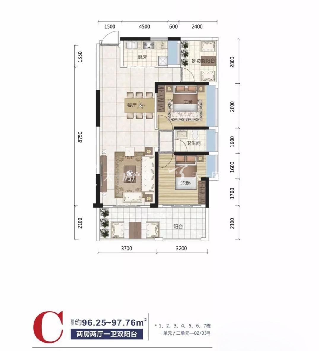 卓洲悦园C户型2房2厅1卫2阳台