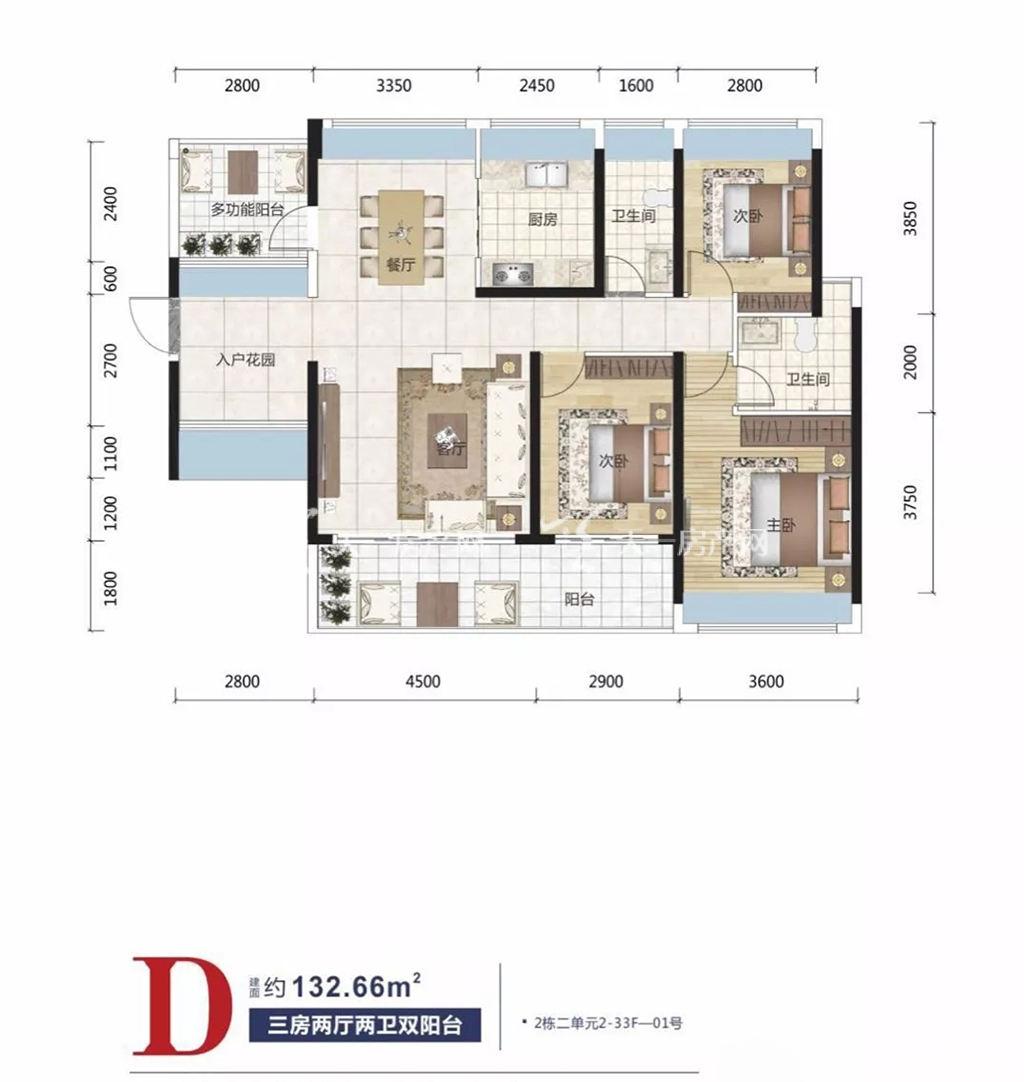 卓洲悦园D户型3房2厅2卫2阳台