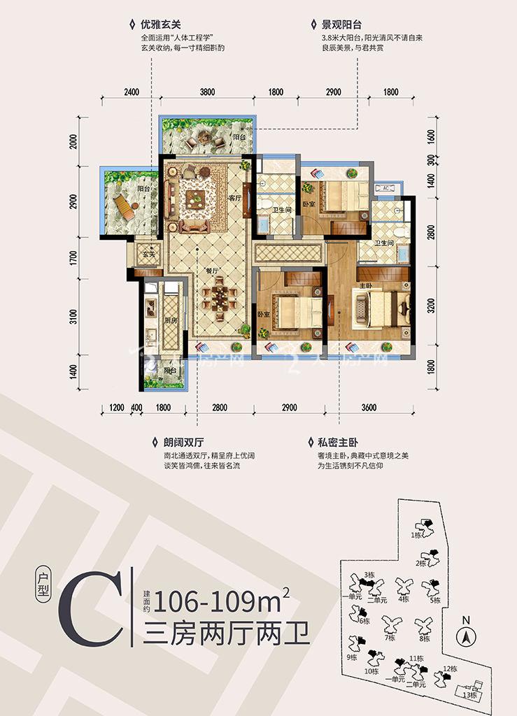 惠州龙光玖龙府三房两厅两卫 109㎡.jpg