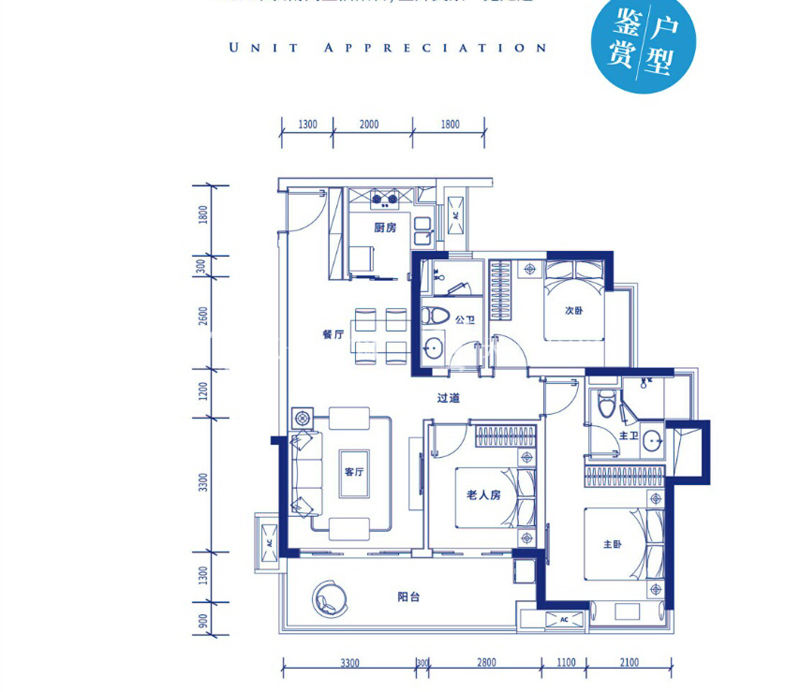 保利浅海B1户型:三房两厅两卫建筑面积105㎡.jpg