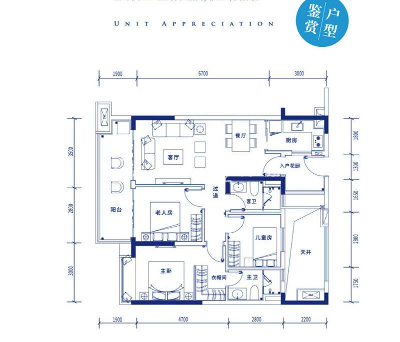 保利浅海E1户型:三房两厅两卫建筑面积103㎡.jpg