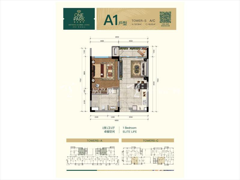 金边壹号-ONE PARKA1户型1室1厅1卫1厨建筑面积67㎡.jpg