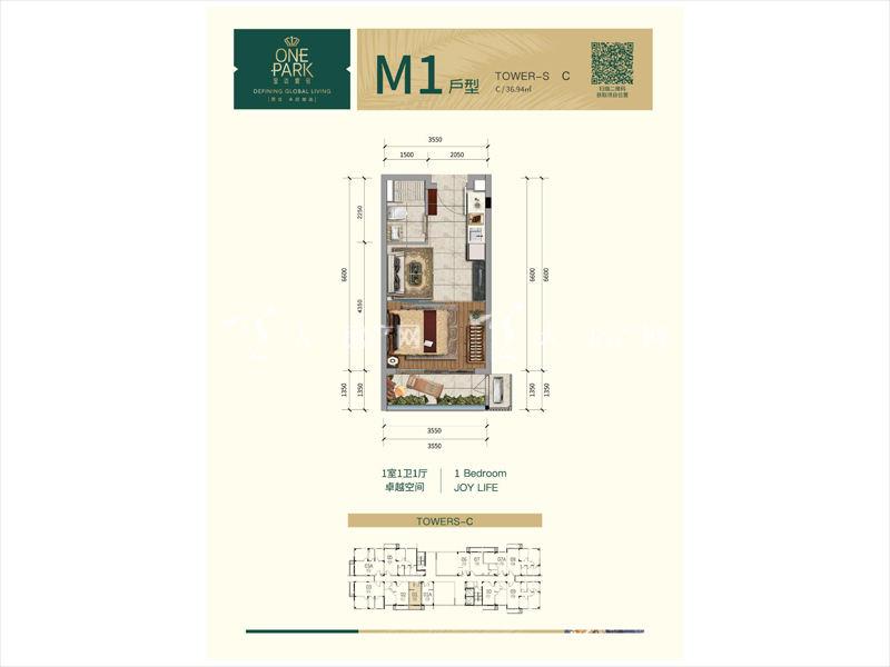 金边壹号-ONE PARKM1户型1室1厅1卫建筑面积37㎡.jpg