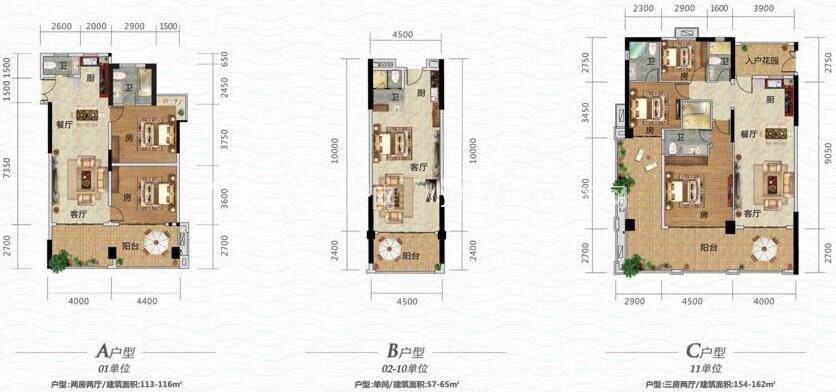 惠州富力湾A、B、C户型