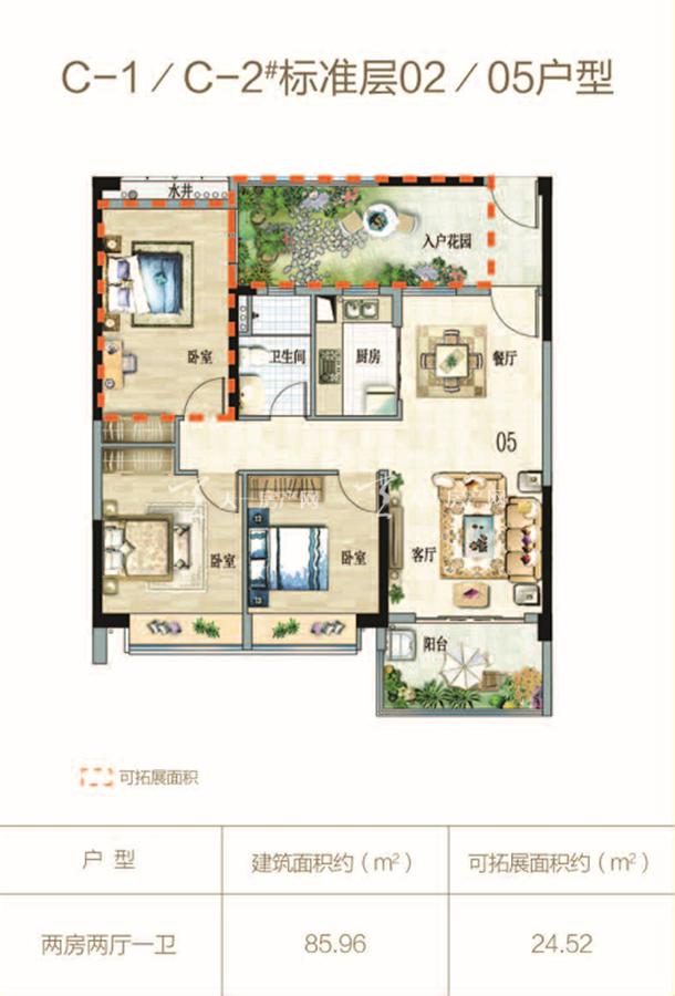 富力悦海湾2室2厅1卫1厨 建筑面积85.96㎡