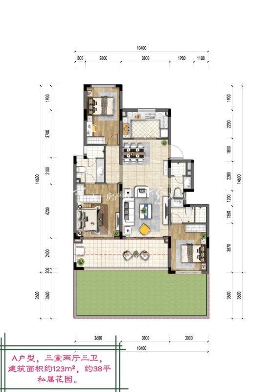 融创博鳌金湾A户型:3室2厅3卫1厨 建筑面积123㎡
