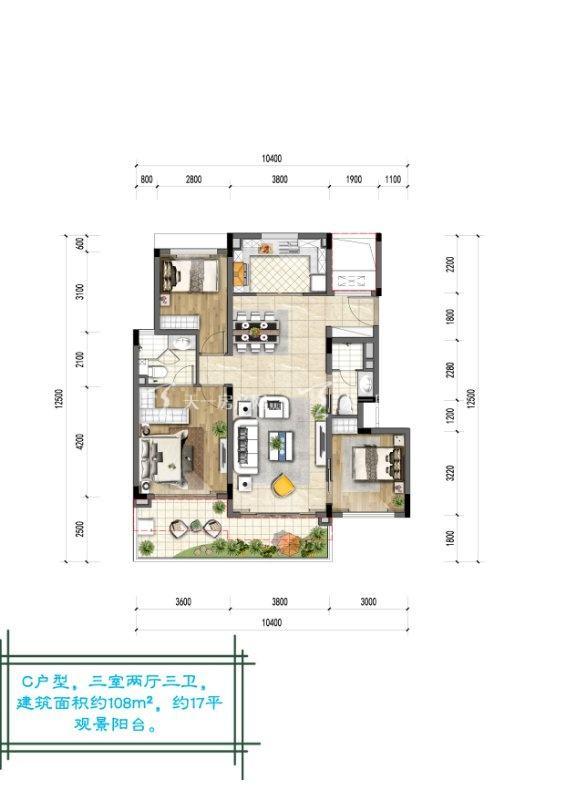 融创博鳌金湾C户型:3室2厅3卫1厨 建筑面积108㎡