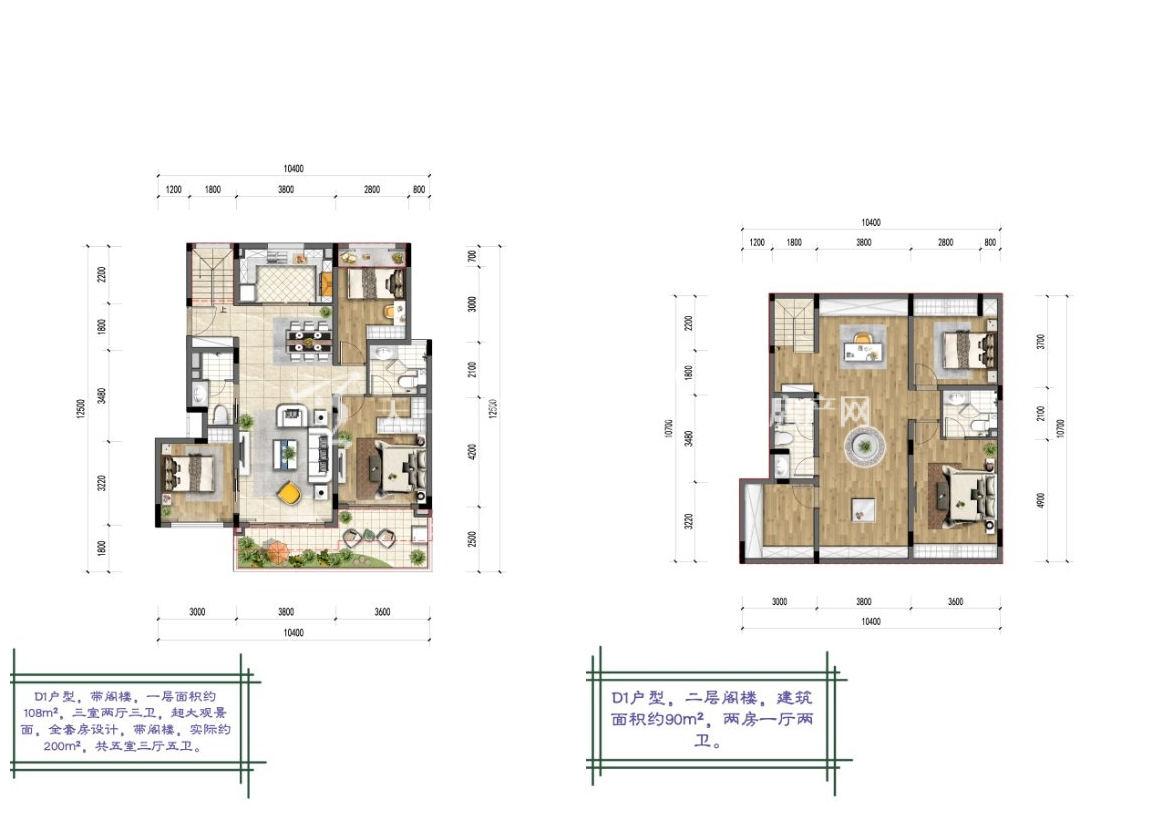 融创博鳌金湾D1户型:3室2厅3卫1厨 建筑面积108㎡