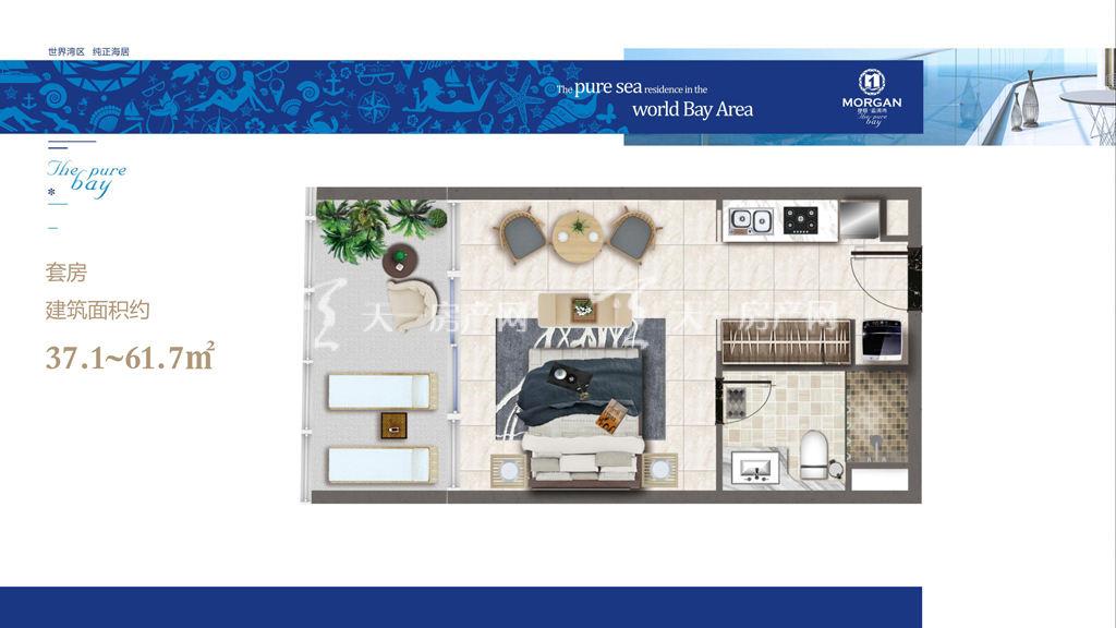 摩根蓝波湾A,B,C户型一房一厅一卫建筑面积34.07㎡
