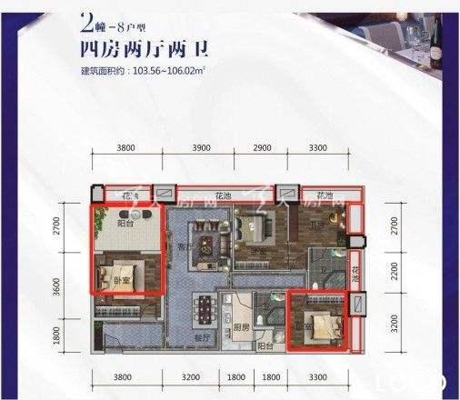嘉和海湾2幢-8户型 四房两厅两卫 建筑面积103.56㎡