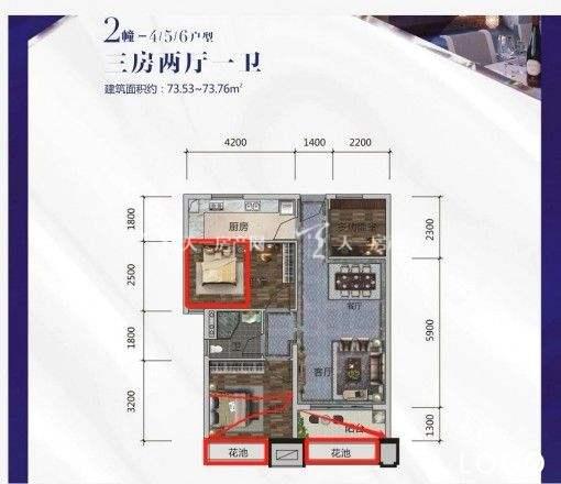 嘉和海湾2幢-3户型 三房两厅一卫 建筑面积73.53㎡