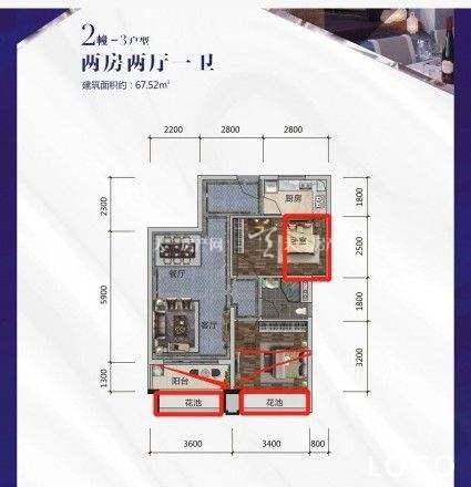 嘉和海湾2幢-3户型 两房两厅一卫 建筑面积67.52