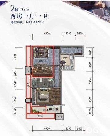 嘉和海湾2幢-2户型 两房一厅一卫 建筑面积55.08