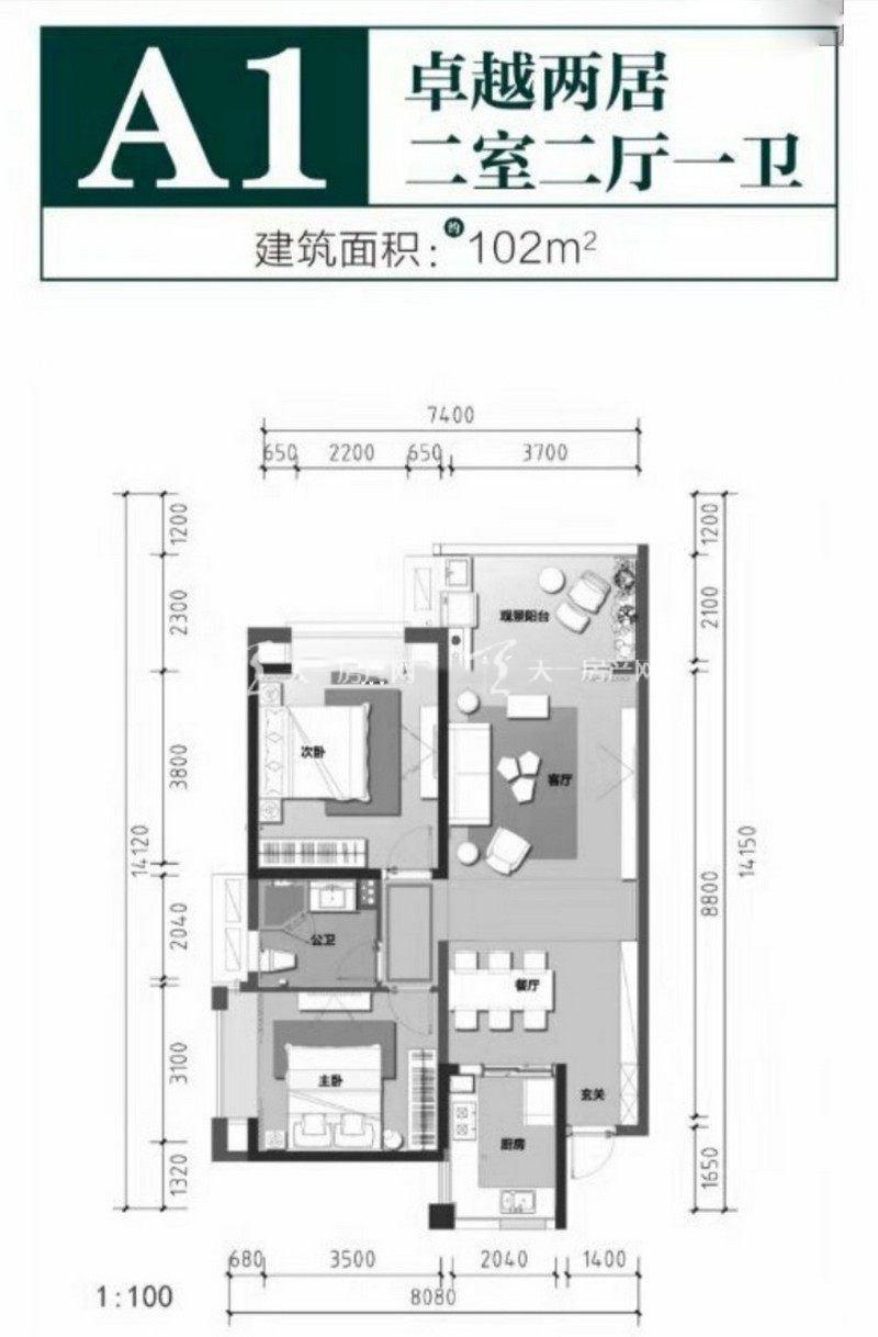 新华联奥林匹克花园两室两厅一卫  建筑面积102㎡