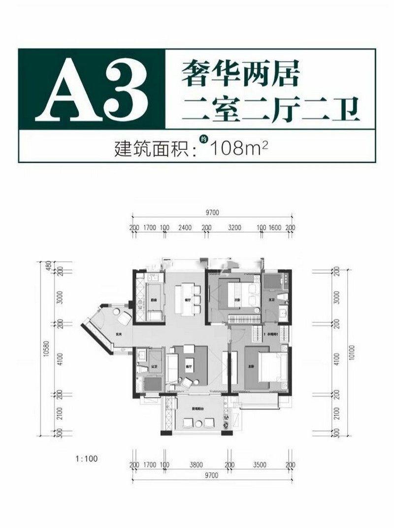 新华联奥林匹克花园两室两厅两卫  建筑面积108m²