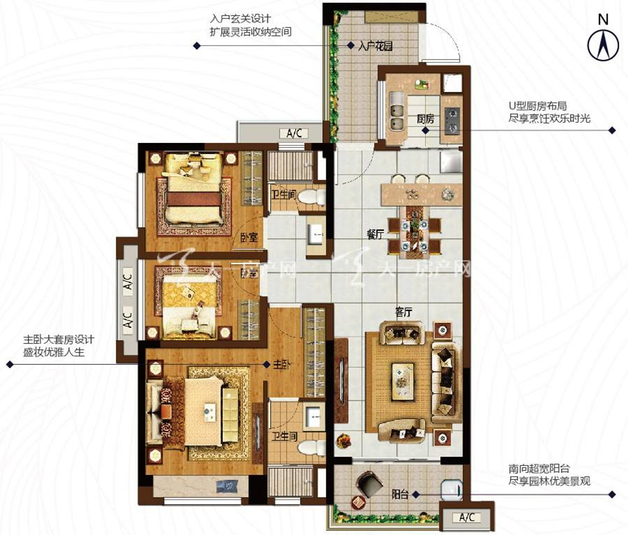 江门孔雀城2室2厅2卫/建筑面积:约105㎡
