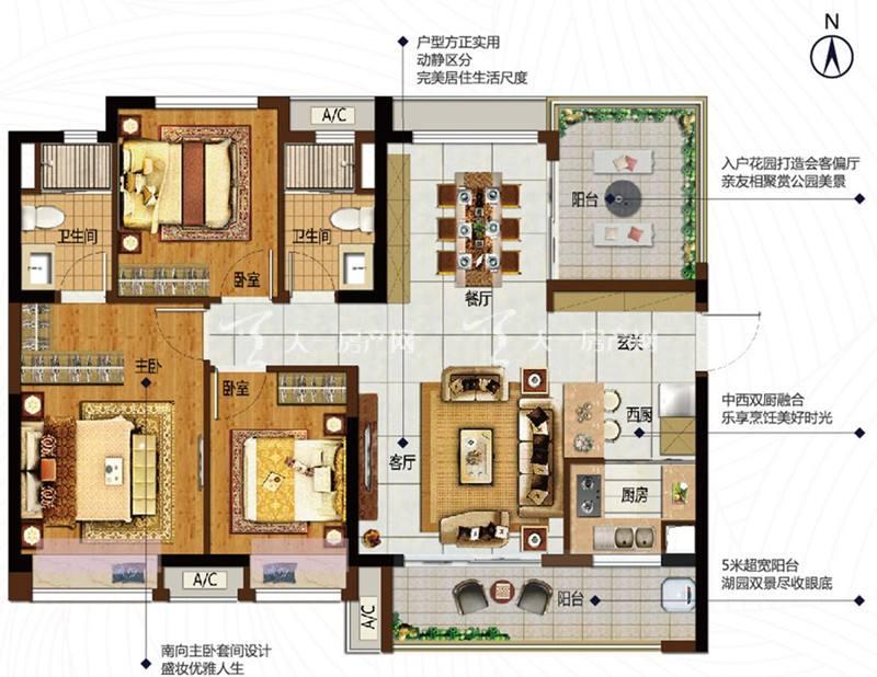 江门孔雀城3室2厅2卫/建筑面积:约115㎡