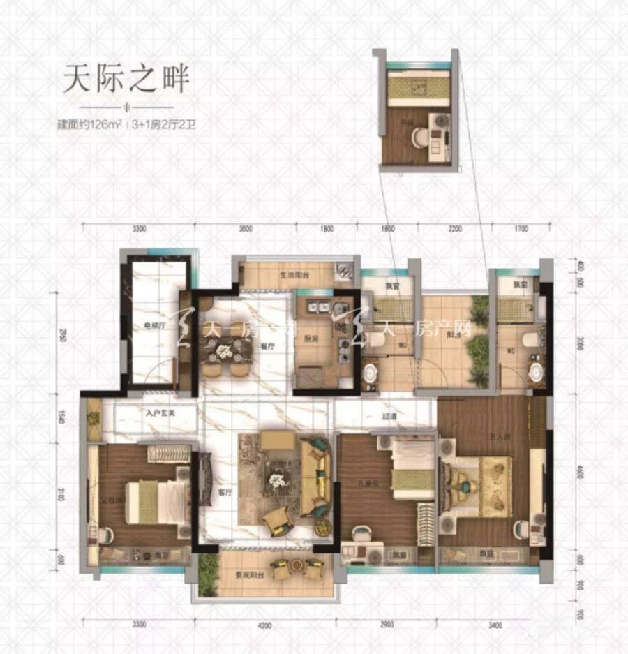 碧桂园华发滨海天际D户型/4室2厅2卫/建筑面积:约126㎡