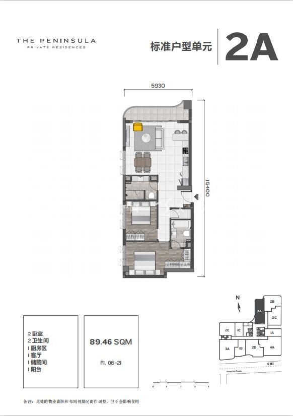 半岛御景两房一厅建筑面积89.46㎡