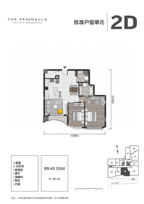 半岛御景两房一厅建筑面积95.43㎡
