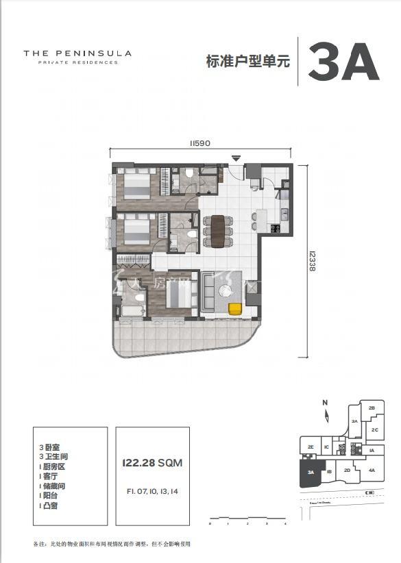 半岛御景三房一厅建筑面积122.28㎡