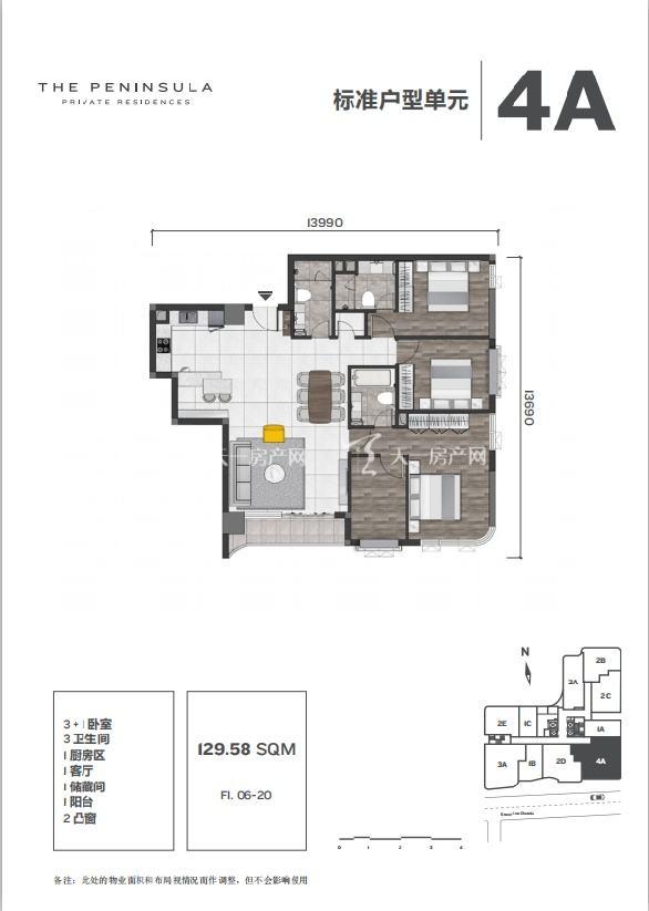 半岛御景三房一厅建筑面积129.58㎡