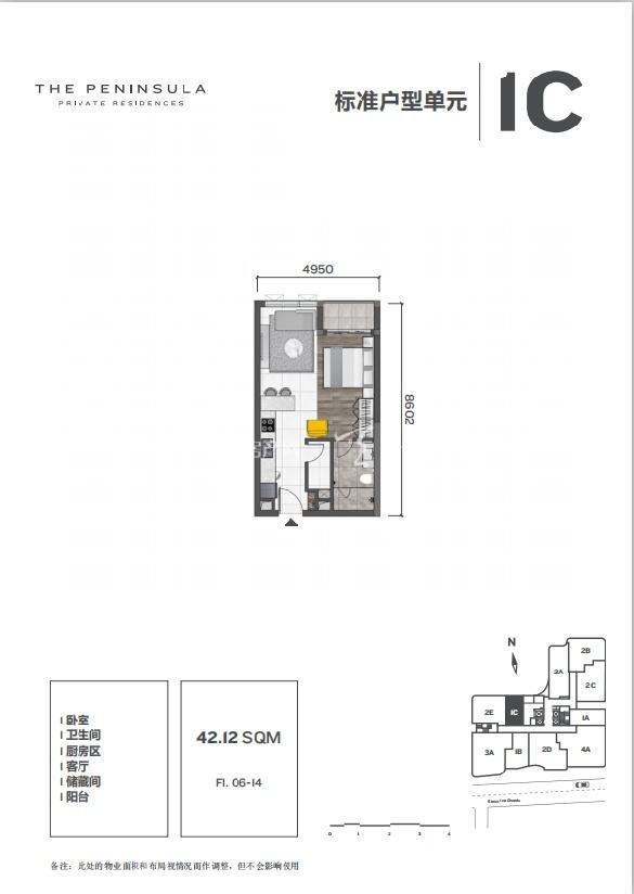 半岛御景一房一厅建筑面积42.12㎡
