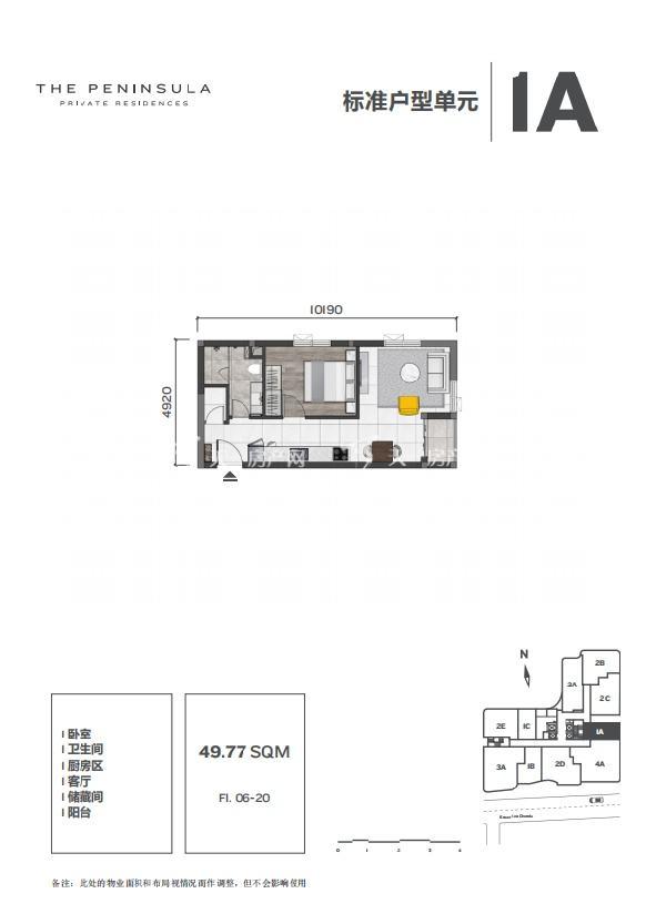 半岛御景一房一厅建筑面积49.77㎡