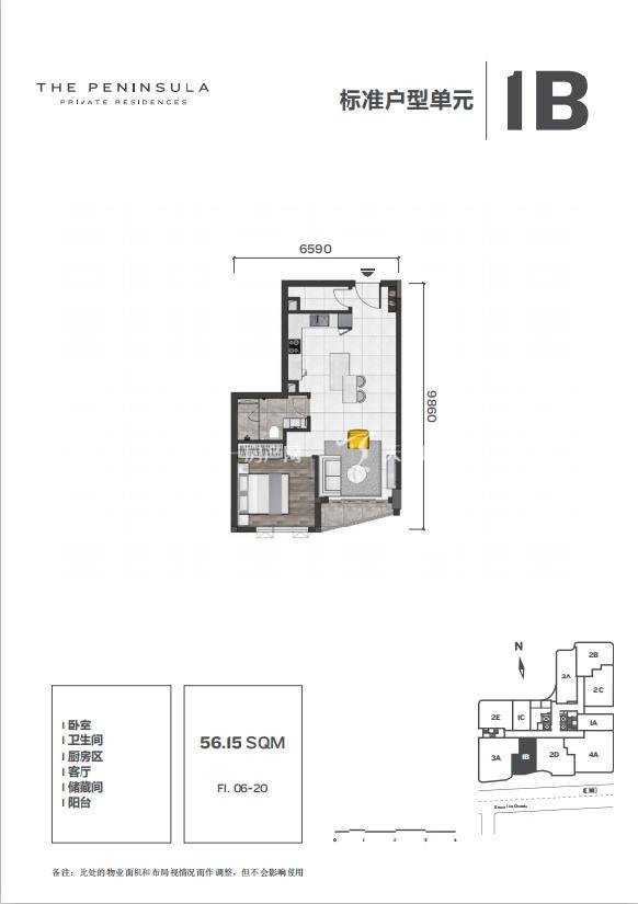 半岛御景一房一厅建筑面积56.15㎡