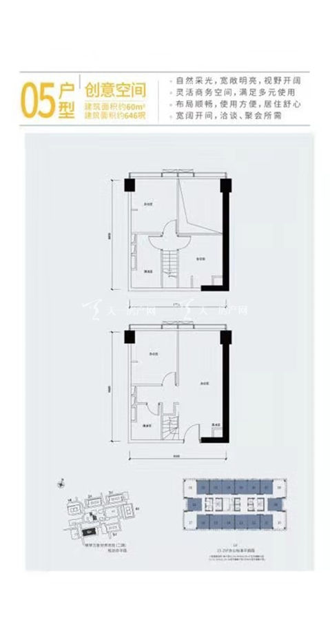 横琴万象世界05户型:2室1厅1卫1厨 建筑面积60㎡