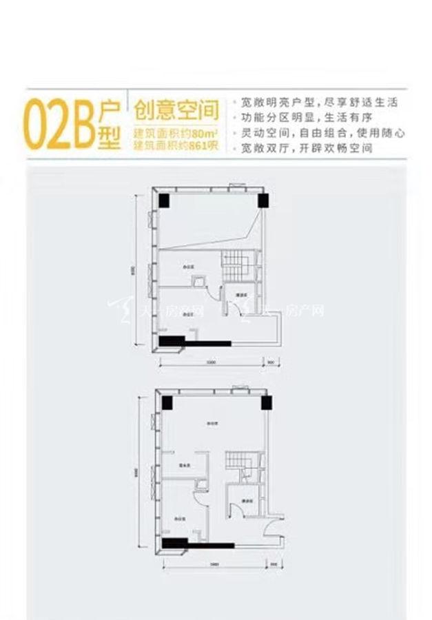 横琴万象世界02B户型:2室2厅1卫1厨 建筑面积80㎡