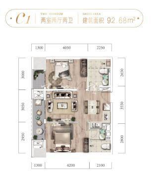 太子寰宇中心C1户型两室两厅两卫建筑面积92.68㎡