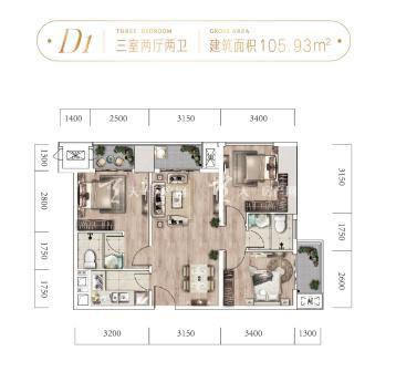 太子寰宇中心D1户型三室两厅两卫 建筑面积105.93㎡
