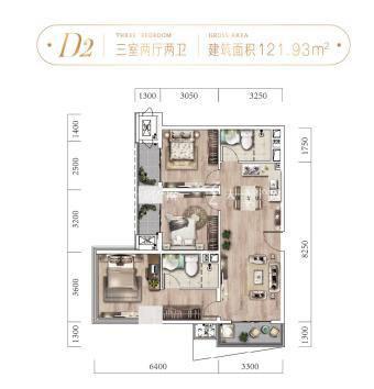 太子寰宇中心D2户型三室两厅两卫建筑面积121.93㎡