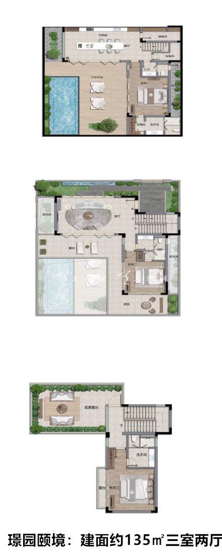 佳兆业海棠四季璟园颐境户型:3室2厅1卫1厨 建筑面积135㎡