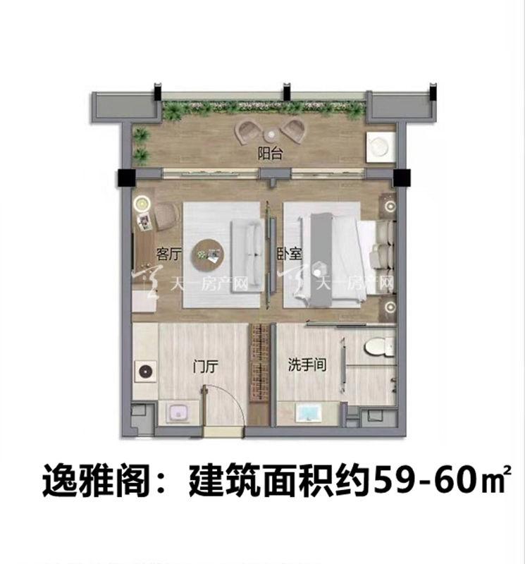 佳兆业海棠四季逸澜阁户型:1室2厅1卫1厨 建筑面积59-60㎡