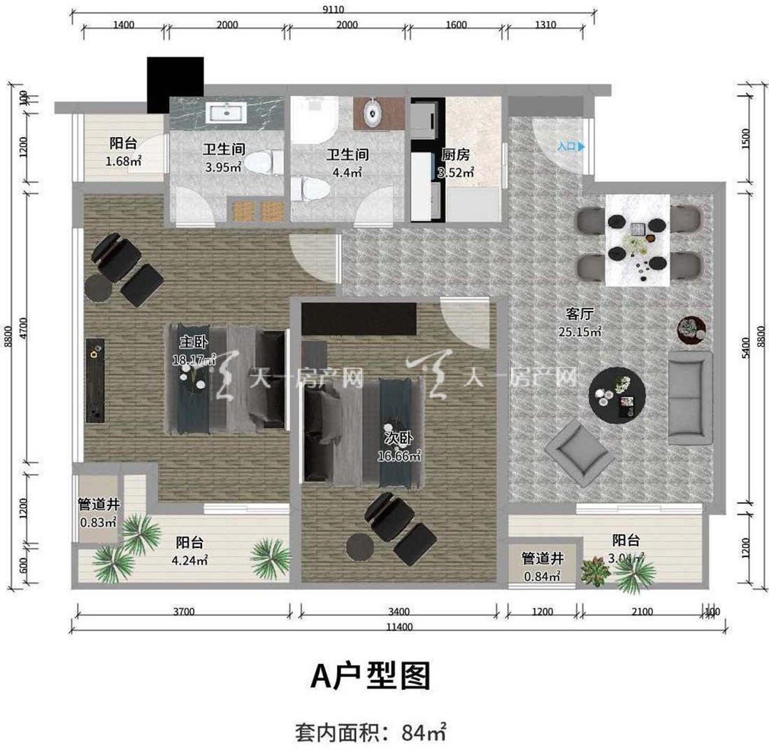 上都国际-Shangdu InternationalA户型:2室2厅2卫1厨 建筑面积84㎡