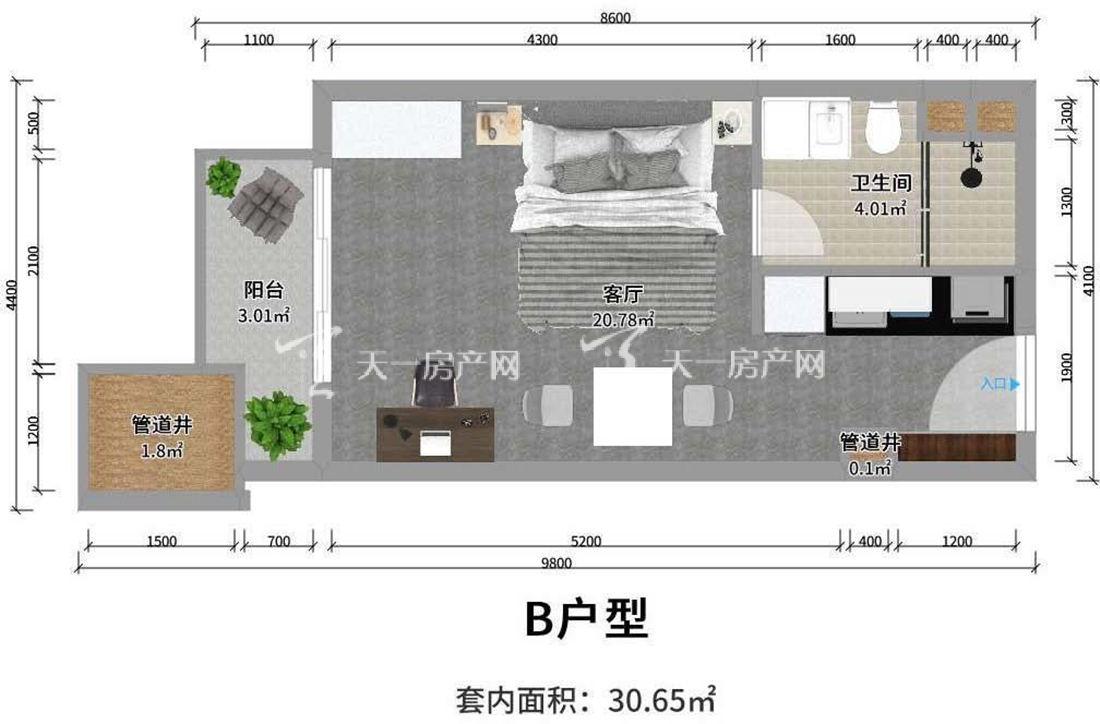 上都国际-Shangdu InternationalB户型:1室1厅1卫1厨 建筑面积30.65㎡